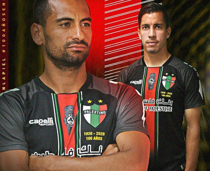 Camisetas Palestino 2020