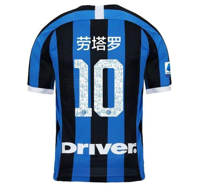 Camiseta Inter Milan Año Nuevo Chino 2020